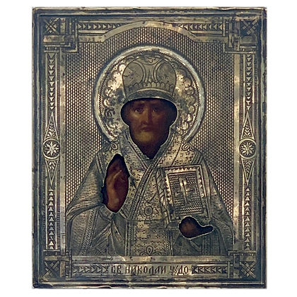 Russian Icon | Saint Nicholas of Myra | with Silver Riza
