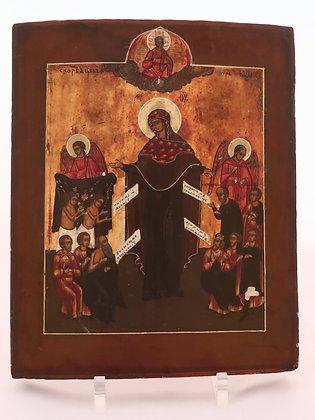 "Mother of God ""Joy of the Oppressed"""