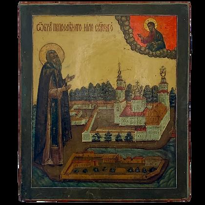 Russian Icon | Saint Nil Sorskij