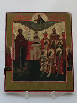 Russian Icon | Mother of God Bogolyubsky