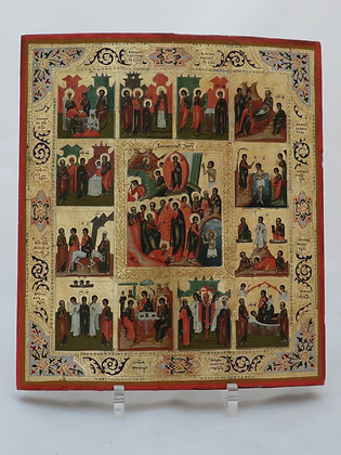 Russian Icon | Easter and the 12 Festivities | Moscow