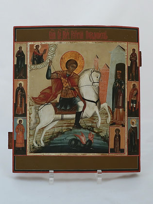 Russian Icon | Saint George