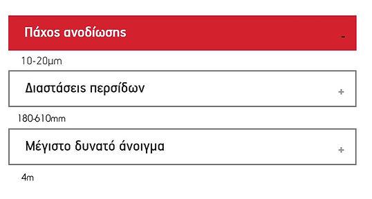 ECONOMYEXALCO_printscreen.jpg
