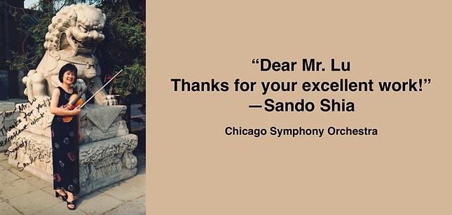 SANDO SHIA | Guadagnini Violin Shop | www.guadagniniviolins.com | Chicago