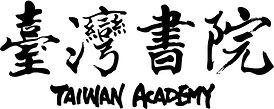 Taiwan_Academy_LOGO.jpg