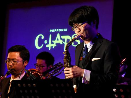 若手ジャズミュージシャンたちによるジャズ界のレジェンドたちへのリスペクト
