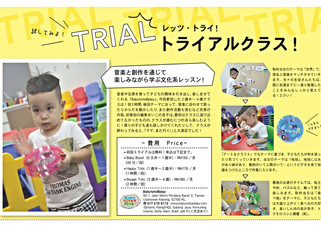 """Babytots@play is featured on """"Panora Monthly Magazine"""", 10th May 2016"""