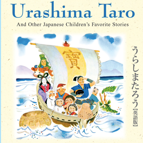 Urashima Taro and Other Japanese Children Stories 9780804850728
