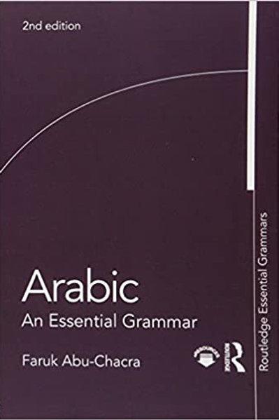 Arabic - An essential grammar 9781138659605