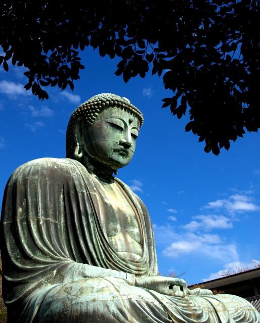 Kamakura - Daibu