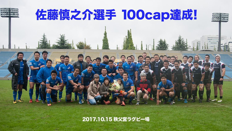 20171015s_top1500