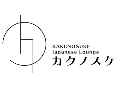 KAKUNOSUKE_logo_横.png