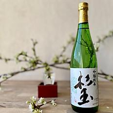 杉玉 吟醸純米 青森県産 / Sugidama ginjoujunmai from Aomori