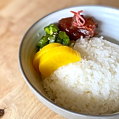Rice with Japanese pickles