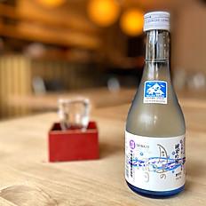 Gassan no yuki junmai ginjou from Yamagata ( 30cl )