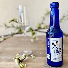 爽爽 奈良県産 / Sawasawa sparkling sake from Hyogo (25cl)