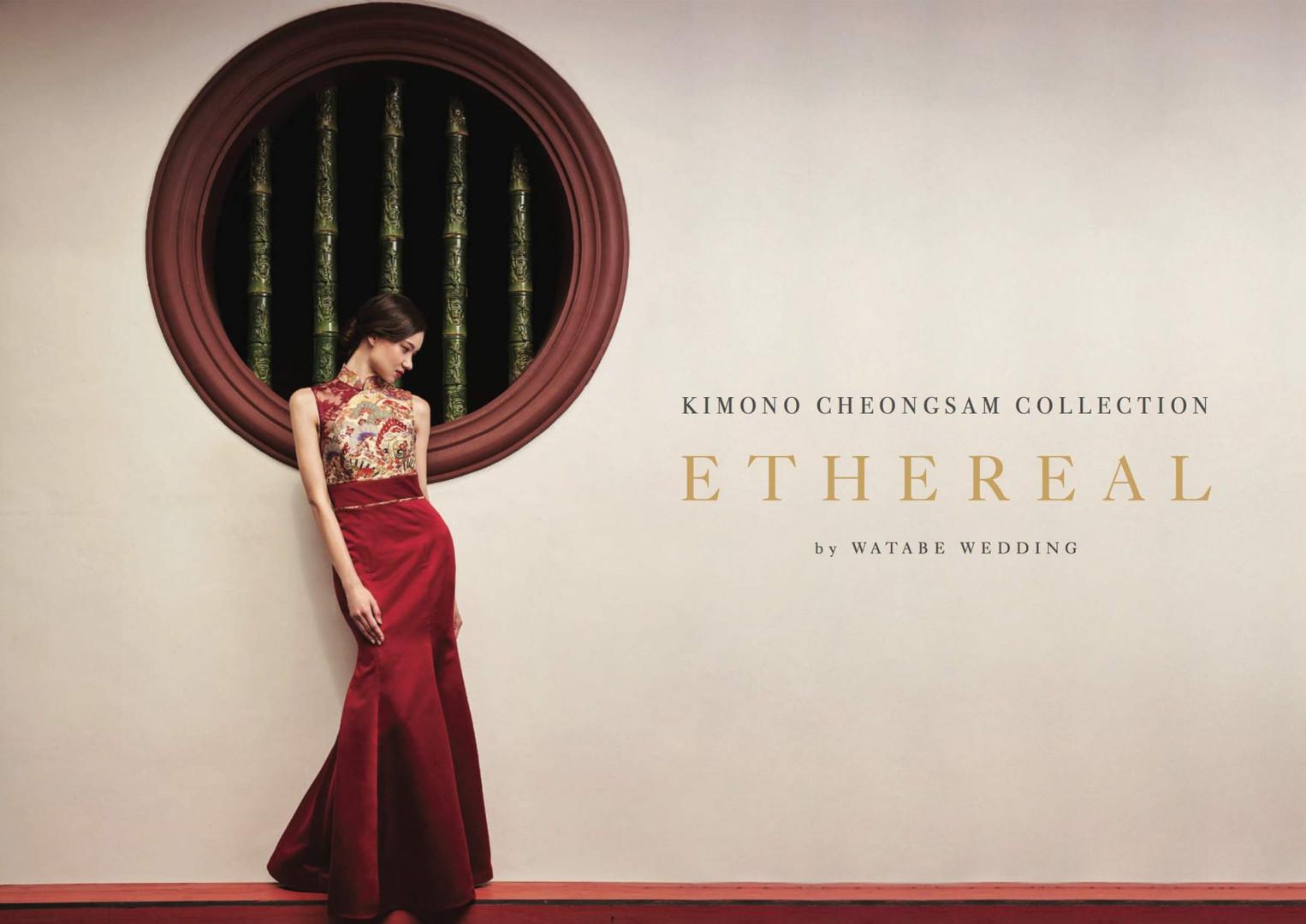 Ethereal by Watabe Wedding Kimono Cheong