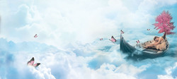 Blue Dream marijuana strain from washington marijuana farm represented by clouds of marijuana smoke