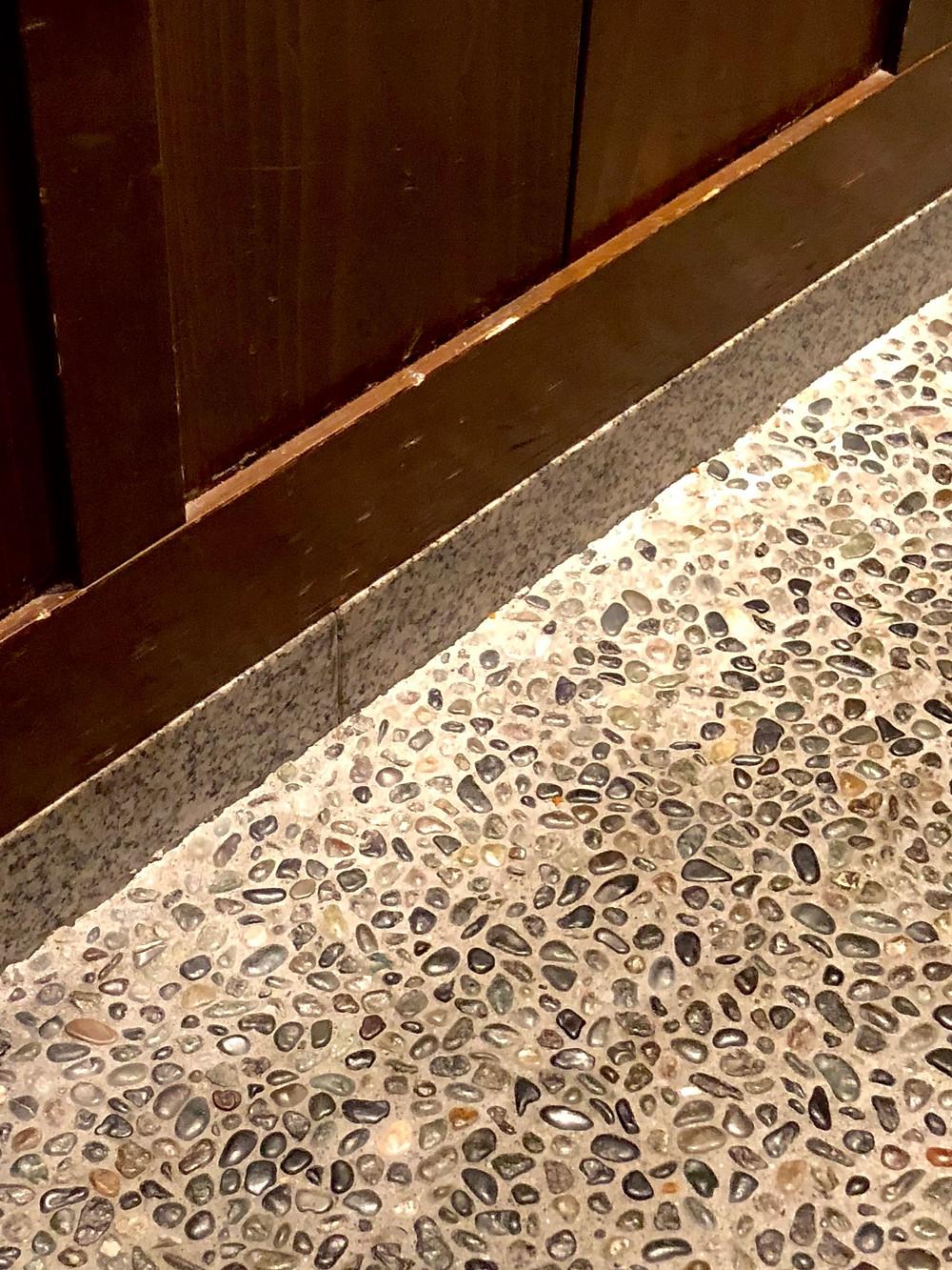 洗い出しの床と石の巾木。