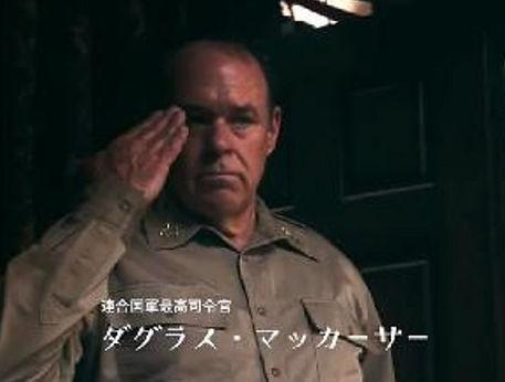 Danny Winn MacArthur Salute.jpg