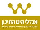 לוגו מגדלי ים תיכון.png