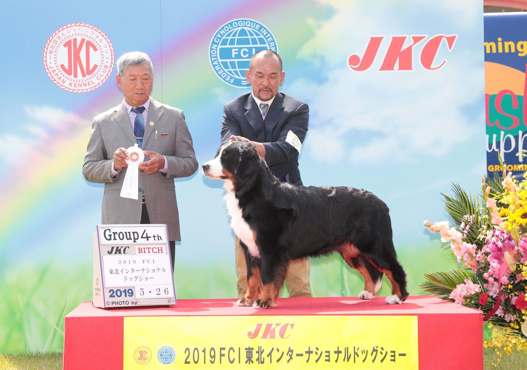 Pink東北G4
