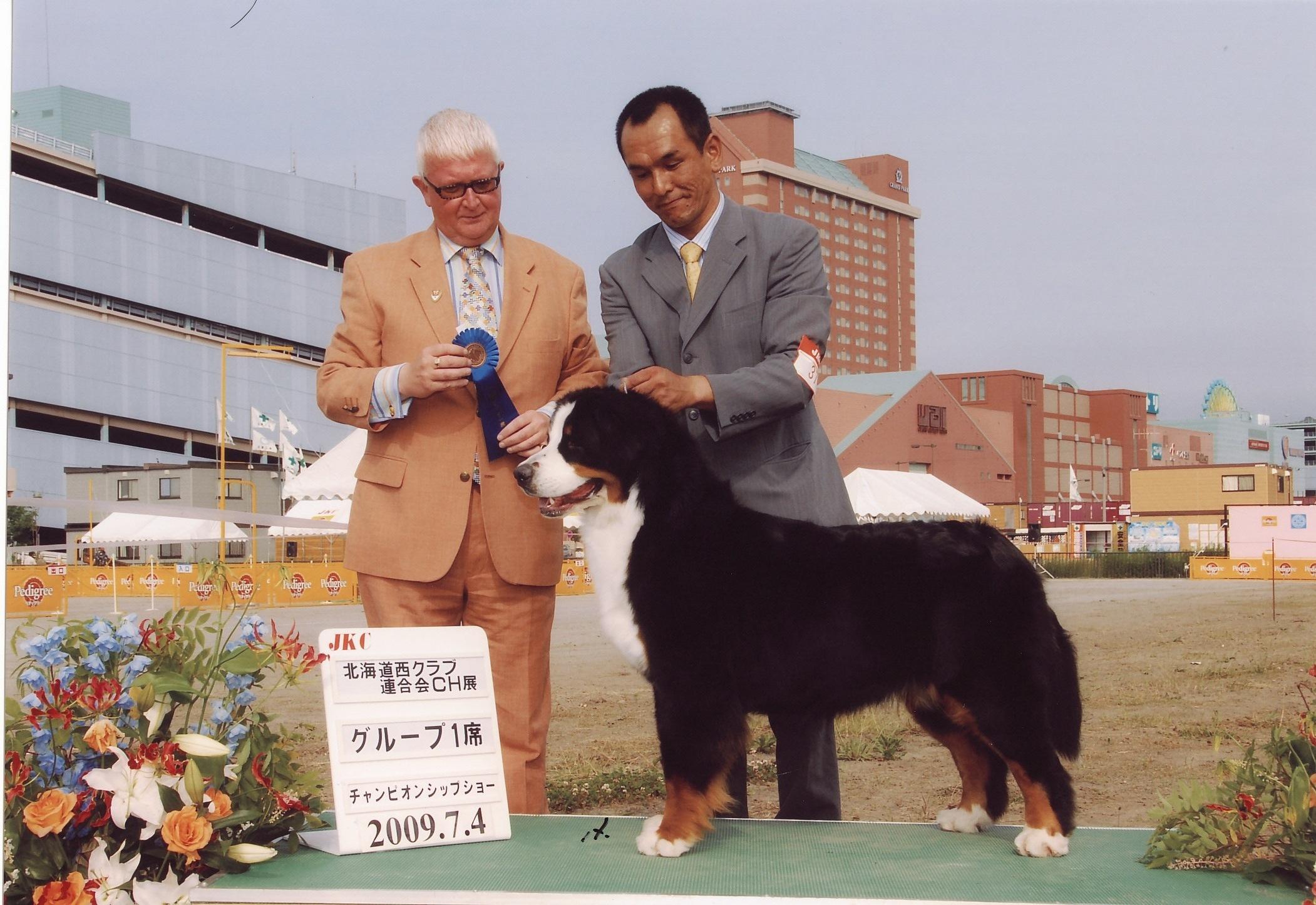 2009-07-04 in Hokkaido4