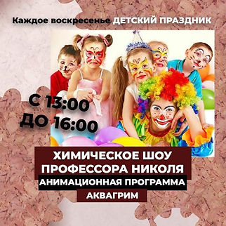 photo_2020-09-03_13-23-09.jpg