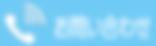 セルフホワイトニング ホワイトニング キャンペーン 効果 岡山県 岡山市 岡山 北区 格安 激安 白い歯インプラント 矯正 人口歯 差し歯 岡山初登場 最新 おすすめ 人気 オススメ 結婚式 ブライダイル 誕生日 クリスマス バレンタイン イベント 同窓会 婚活 就活 面接 恋活 口臭 汚れ 黄ばみ オフ OFF セール めぐり メグリ MEGURI