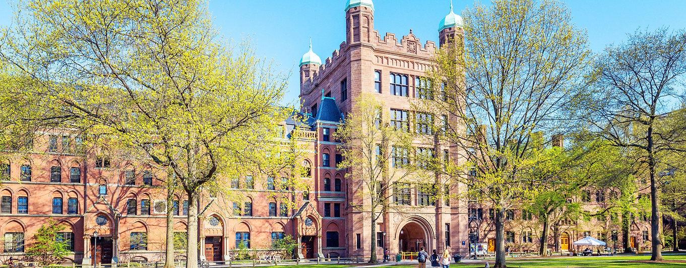 Yale building.jpg