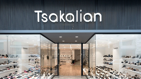 TSAKALIAN SHOES