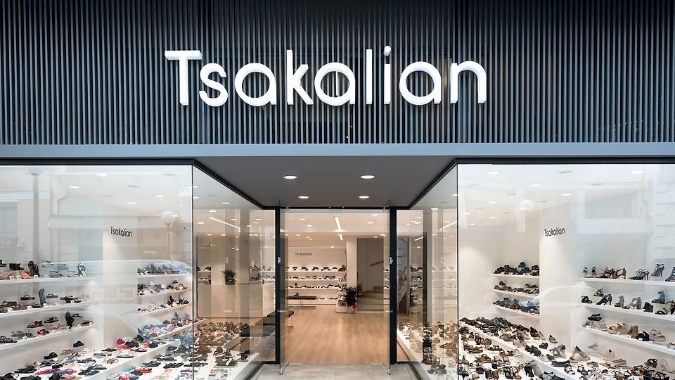 TSAKALIAN SHOES