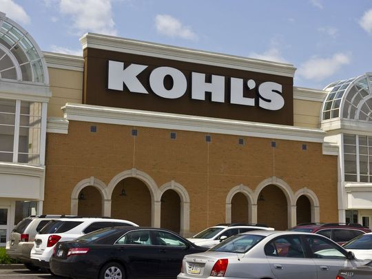 Kohl's and Planet Fitness in one stop!