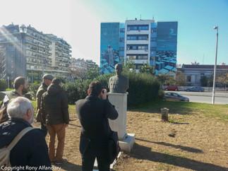 Salonica 2014
