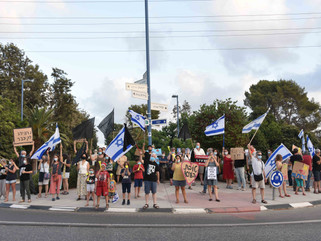 Black Flags Protest, Pardes-Hanna 2020