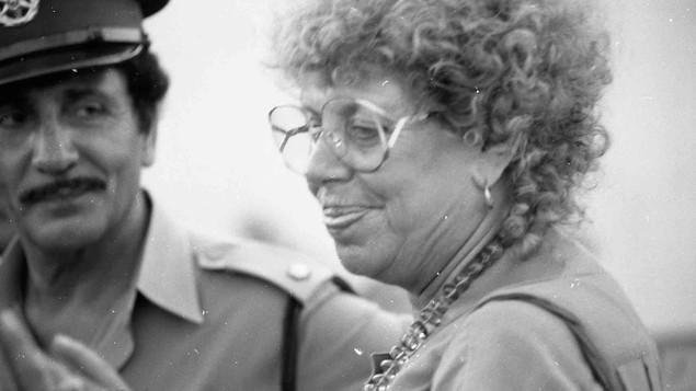 Meretz Demo Israel 1985
