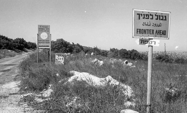 Golan Heights, 1989