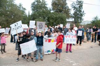 Anti-Racism Pardes Hanna 2010