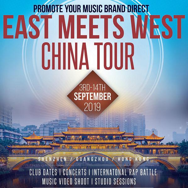 China-Tour-Flyer 2.jpg
