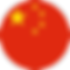 china-flag-round-large.png