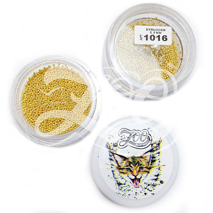 Бульонки металлические золото №1016