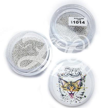 Бульонки металлические серебро №1014
