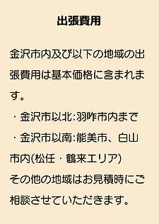 スクリーンショット 2021-01-13 19.58.36.png