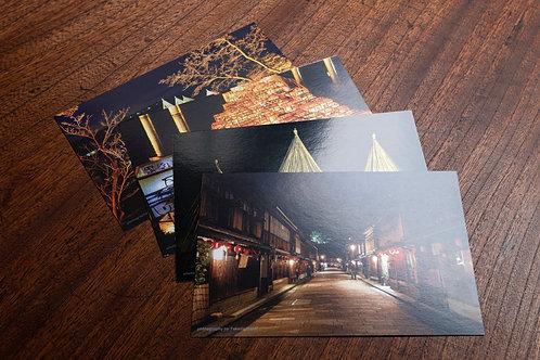 Brillant Kanazawa【Gold】4枚セット
