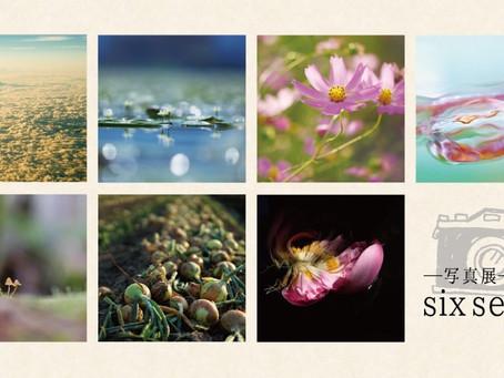 写真作品展「six sense」