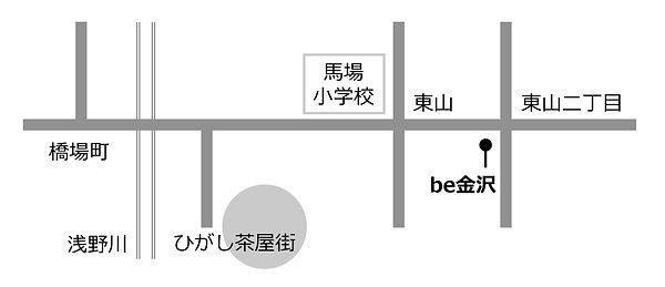 beアクセス図.jpg