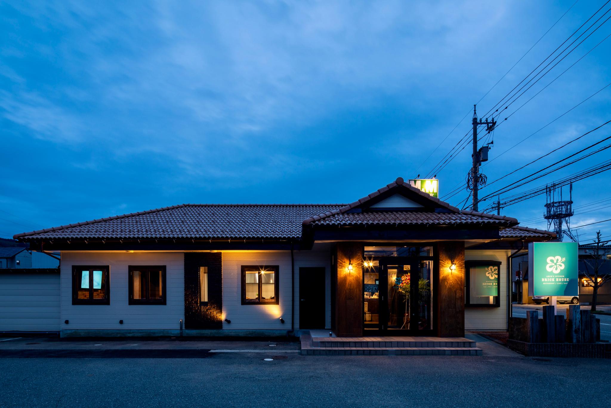 LOCO'S KITCHEN BRICK HOUSE