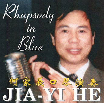 Rhapsody in Blue - CD.jpg