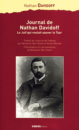 Le journal de Nathan Davidoff