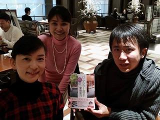 「バリアフリー温泉で家族旅行」の山崎まゆみさんにお会いできました♡